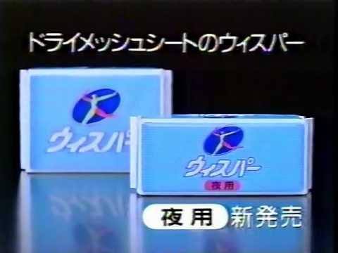 90年代CM 13 - YouTube