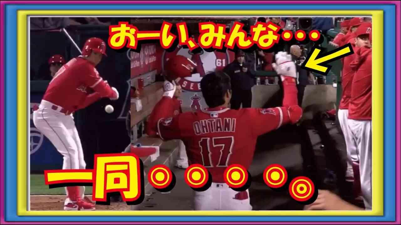 【映像】LAAの大谷翔平が初ホームランを打つも、全員から無視される洗礼を受ける。shohei otani - YouTube