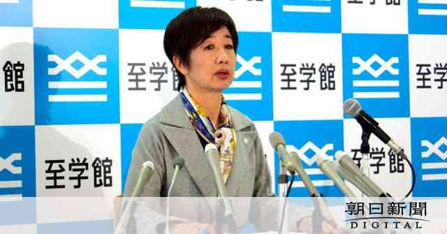 至学館大学長が被害届 フジ番組男性に「つかまれ軽傷」:朝日新聞デジタル