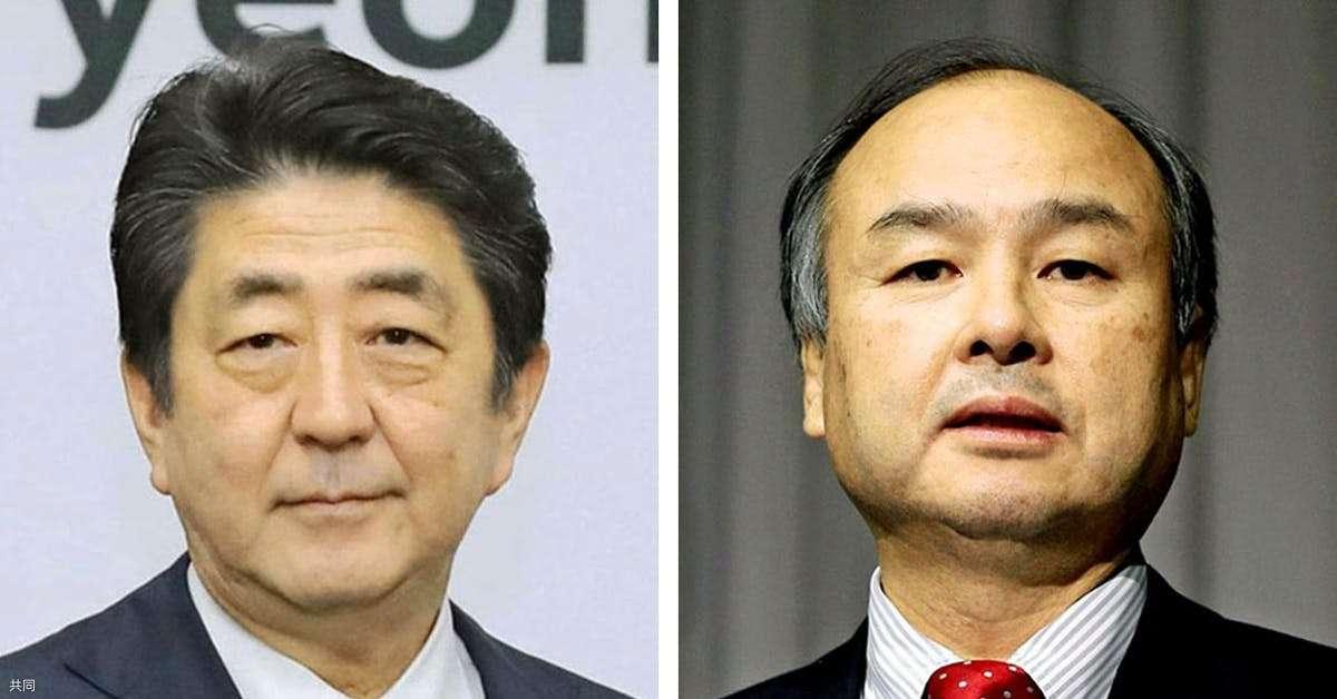 米タイム誌「影響力ある100人」に安倍首相や孫氏: 日本経済新聞