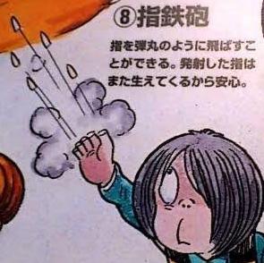 「ゲゲゲの鬼太郎」鬼太郎が指鉄砲を発射も「霊丸(レイガン)だろ」「欠損規制か」「テレビでは映せない技か」の声