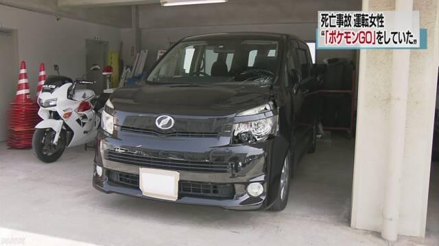 「ポケモンGO」しながら運転か 85歳はねられ死亡 愛知   NHKニュース