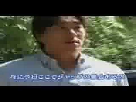 "NYY55  Hideki Matsui says ""JAP"". - YouTube"