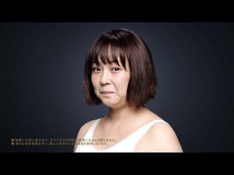 佐藤仁美、12.2キロの減量に成功 美くびれを披露し「モテたい!」 RIZAP新TVCM&メイキング映像 - YouTube