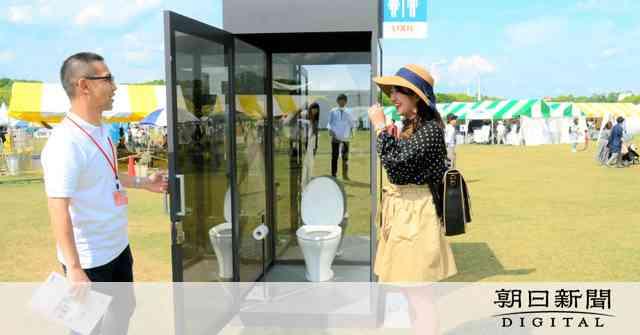 丸見え?シースルーのトイレ体験 外からは見えません:朝日新聞デジタル
