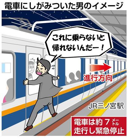 終電にしがみつき現行犯逮捕 利用者側にも求められる電車利用のマナー