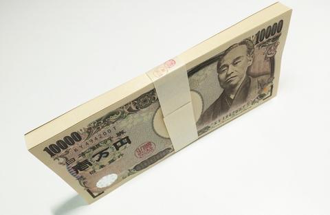 警視庁:14歳、友人宅から1000万円 窃盗容疑で逮捕