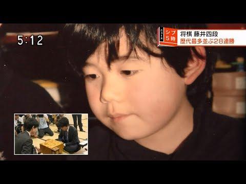 藤井聡太六段応援トピ