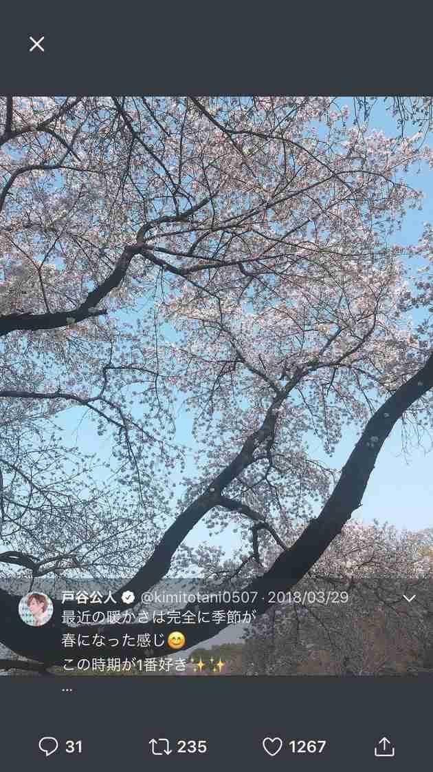 【乃木坂46】能條愛未、彼氏と同じ写真を755に投稿していたwwwww(画像あり) : NOGIVIOLA -ノギビオラ-