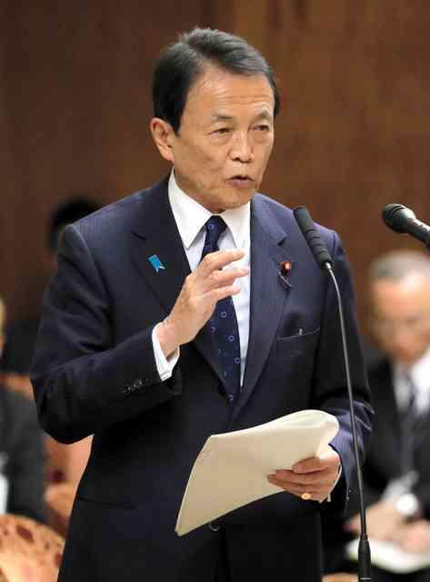 経済成長感じない人は「よほど運がない」 麻生氏:朝日新聞デジタル