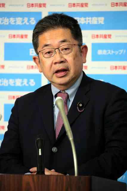 「被害女性に名乗り出ろとは」共産・小池氏が財務省批判(朝日新聞デジタル) - Yahoo!ニュース