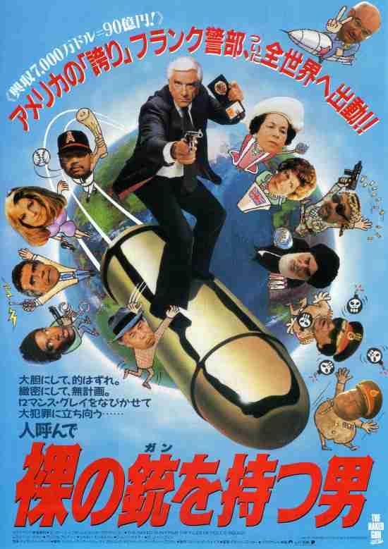 おすすめアメリカB級映画