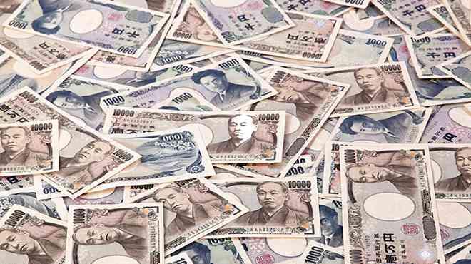 <高知県教委>元校長4800万円横領 ギャンブルなどに