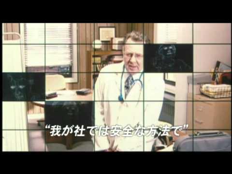 エターナル・サンシャイン - YouTube
