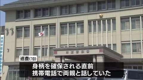 滋賀・彦根の警察官射殺、19歳巡査は逮捕直前に両親と電話(TBS系(JNN)) - Yahoo!ニュース
