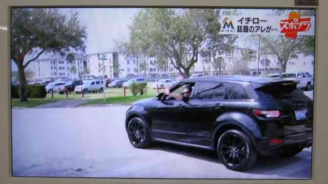 大谷翔平「通勤カー」はたった200万円の韓国製セダン