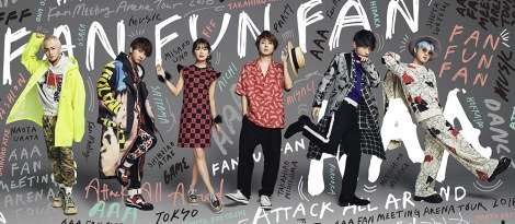 AAA、ツアー新ビジュアル公開 まるでファッション誌の1ページ | ORICON NEWS