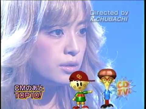 SURREAL(2000) CDTV - YouTube