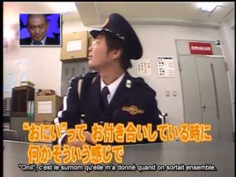 Gaki No Tsukai   Batsu Game No Laughing   Police Chiaki Wife Endo - YouTube