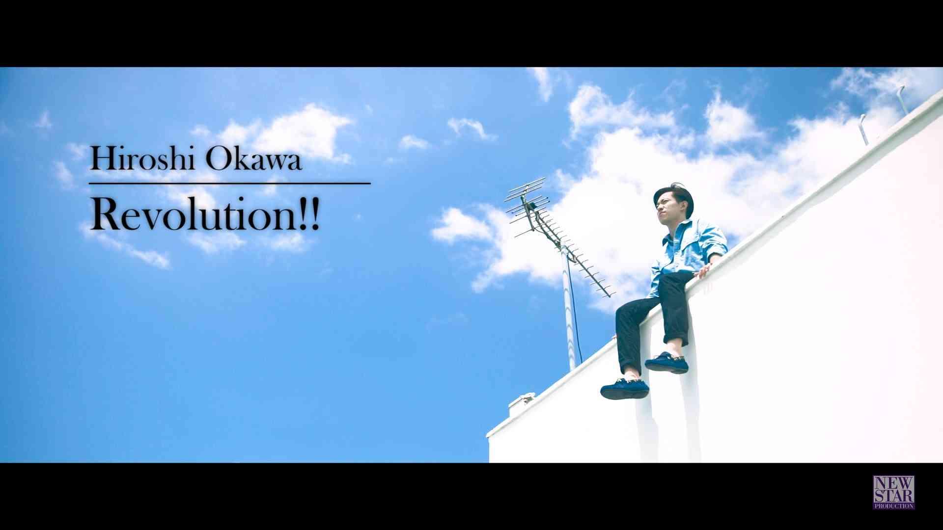 "【PV】 大川宏洋 ""Revolution!!"" - YouTube"