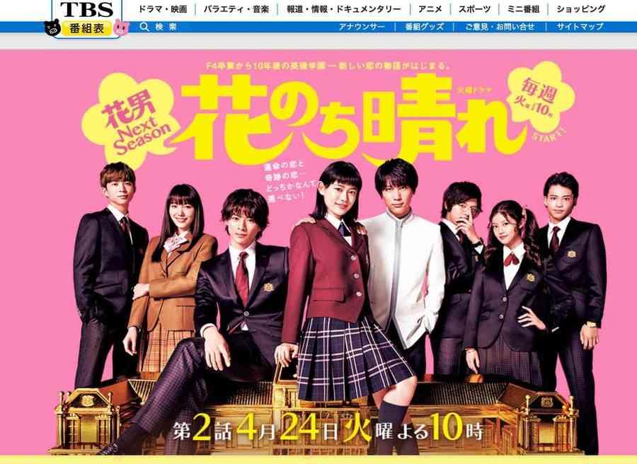 17日夜のシステム障害「道明寺」が原因ではない Twitter社が否定(BuzzFeed Japan) - Yahoo!ニュース