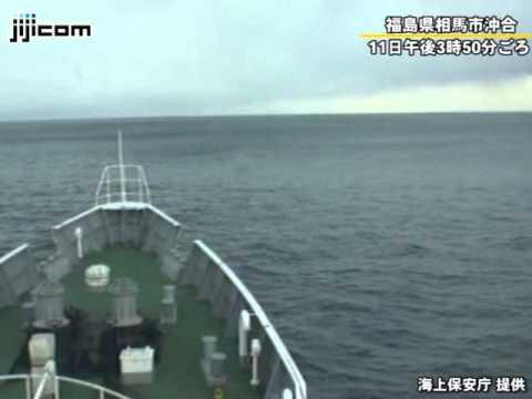 10メートルの大津波を乗り越える巡視船「まつしま」=東日本大震災 - YouTube