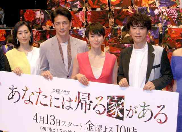 中谷美紀主演「あなたには帰る家がある」初回視聴率は9・3% : スポーツ報知