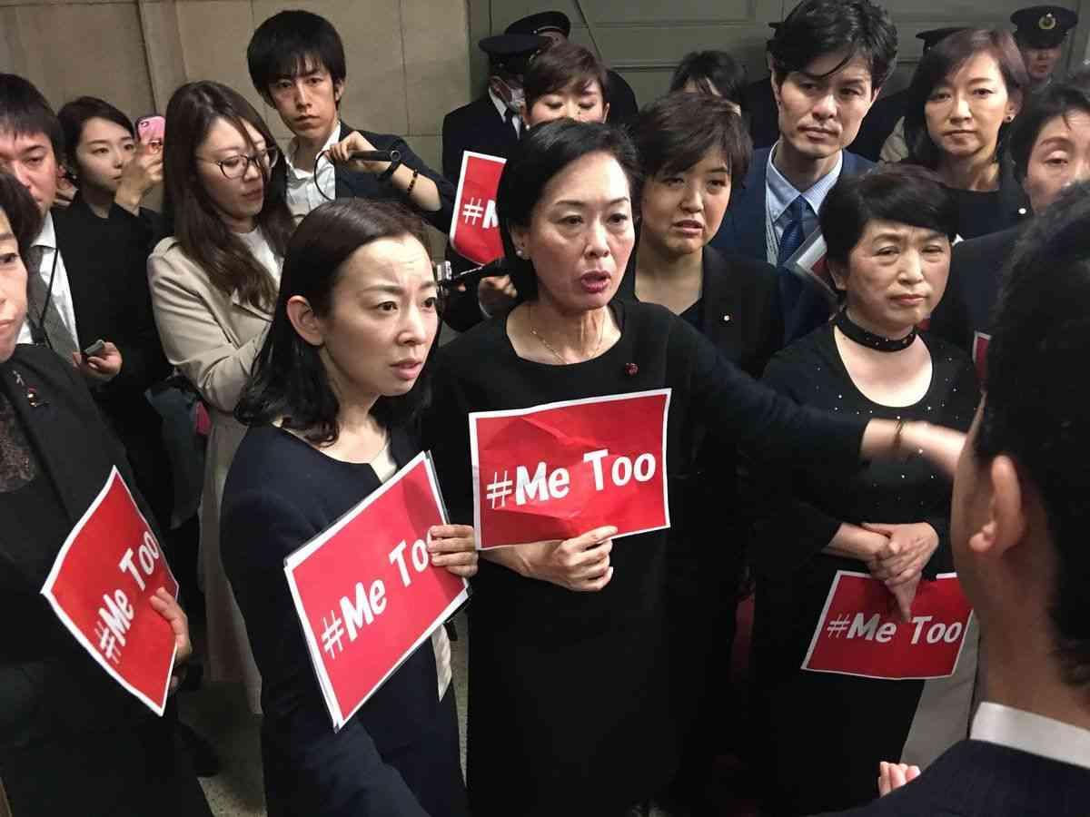 tweet : 日本でも使用…アメリカでは賞も獲得した「#MeToo」とは? - NAVER まとめ