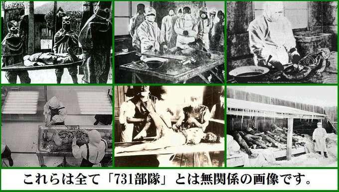 731部隊、人体実験か 軍医論文「不自然」と研究者有志