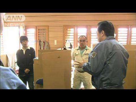 【原発】菅総理に住民から怒りの声 福島の避難所(11/04/21) - YouTube