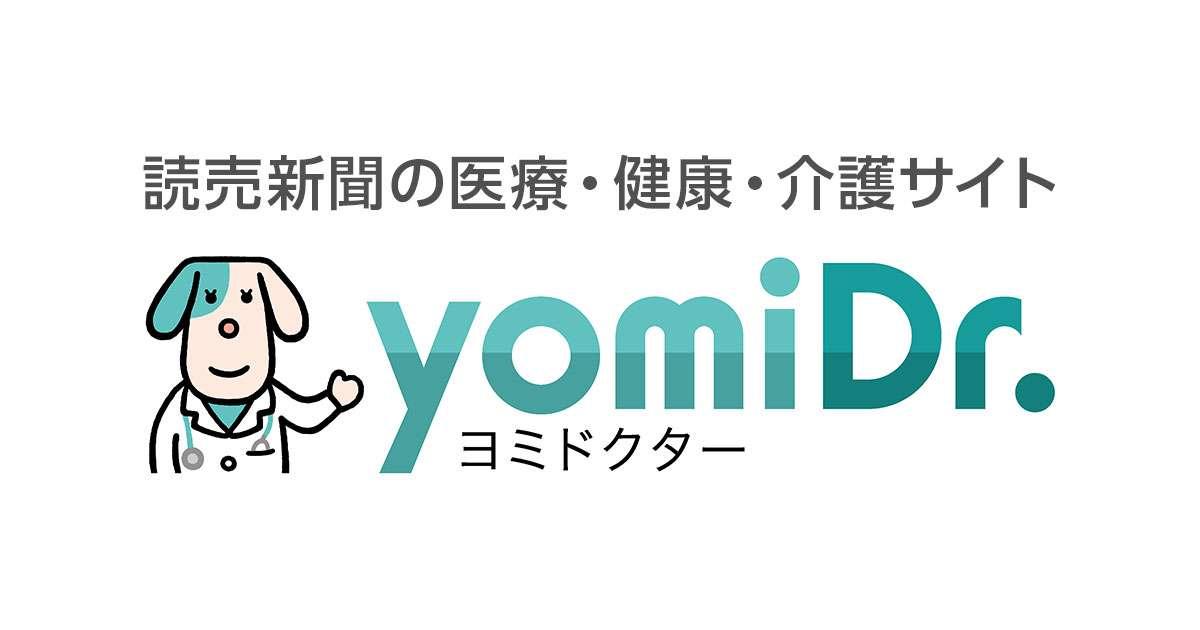 全国の障害者、推計936万6千人…人口の7.4%に : yomiDr. / ヨミドクター(読売新聞)