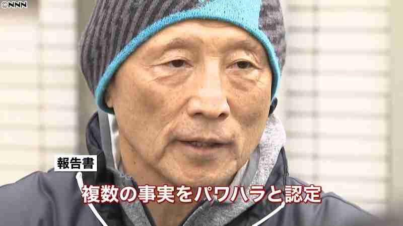 レスリング伊調馨選手へのパワハラ「認定」|日テレNEWS24