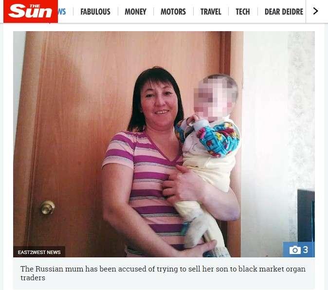 【海外発!Breaking News】「臓器提供用に子供を売ります」ネット広告に掲載された母子写真の真相(露)   Techinsight(テックインサイト) 海外セレブ、国内エンタメのオンリーワンをお届けするニュースサイト