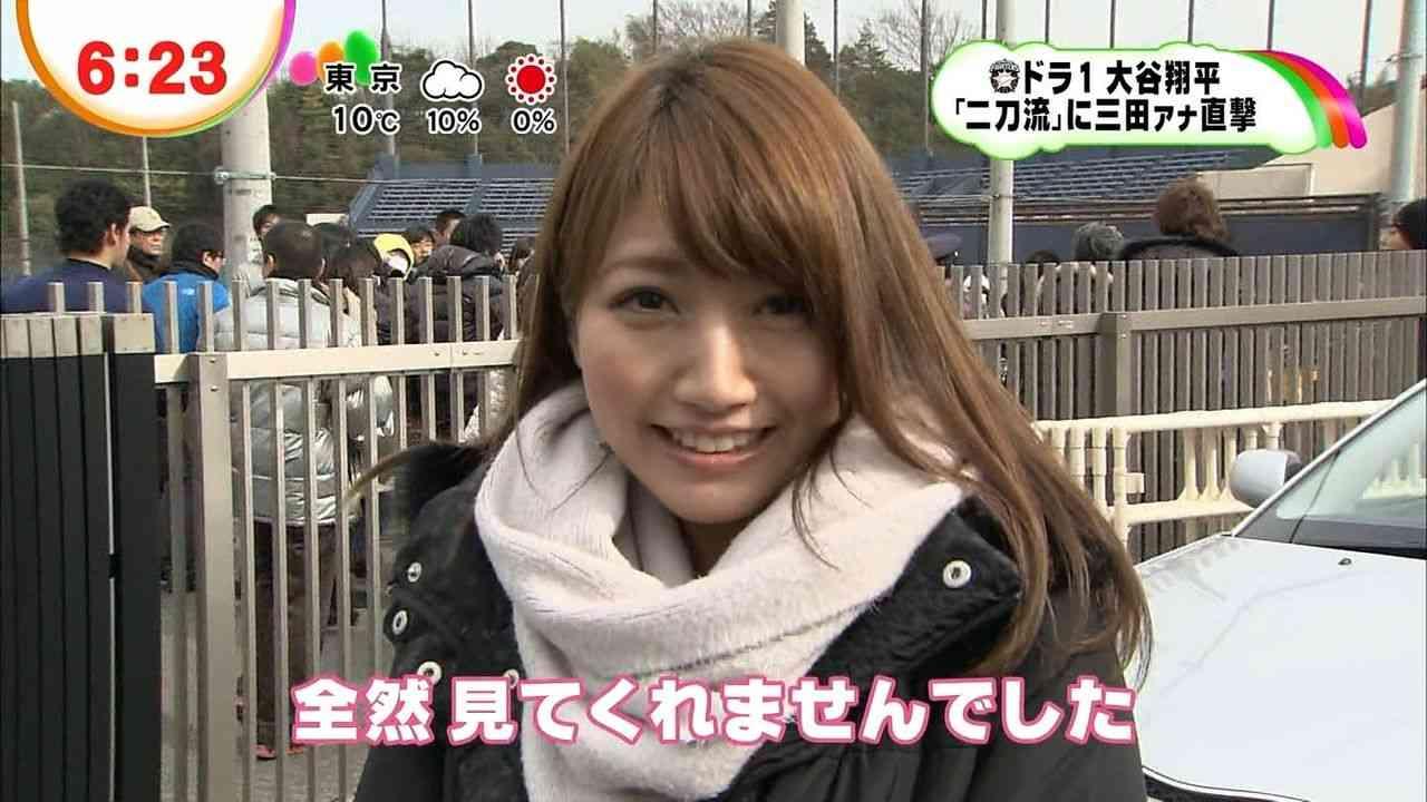 【速報】大谷翔平、3試合連続となる3号ソロ本塁打!