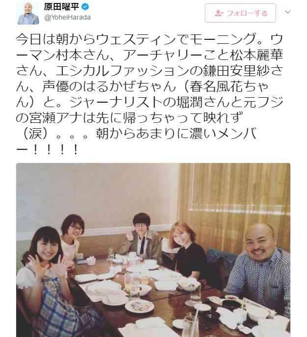 【オウム事件】三女の松本麗華さんが光文社「女性自身」に不快感  謝罪文を掲載しない場合は法的手段を検討