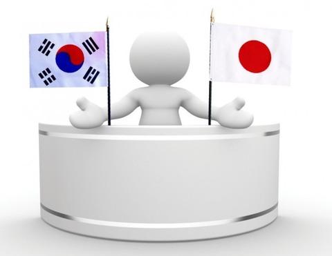 【韓国の反応】みずきの女子知韓宣言(´∀`*) : 【韓国の反応】日本外務省ホームページ「韓国は最も重要な隣国」削除