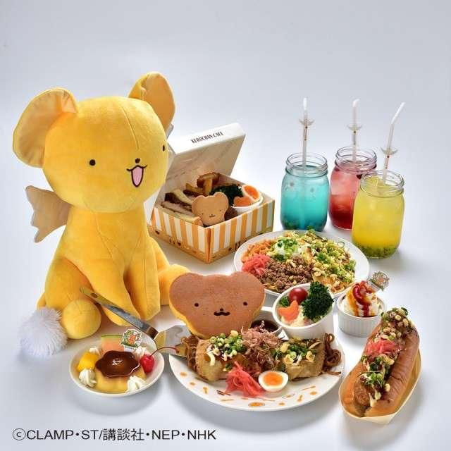 カードキャプターさくら、ケロちゃん主役!可愛すぎるカフェがオープン!