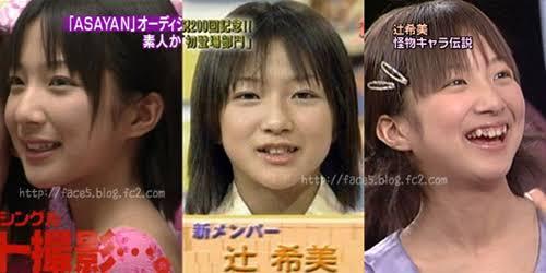 辻希美、ノーメイク写真を公開 「薄顔」と自らツッコミ