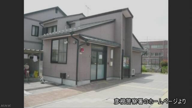 警察官撃たれる 撃ったのは警察官で逃走中 滋賀 彦根   NHKニュース