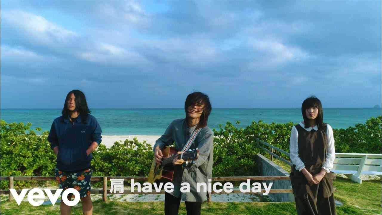 ヤバイTシャツ屋さん - 「肩 have a good day」Music Video - YouTube
