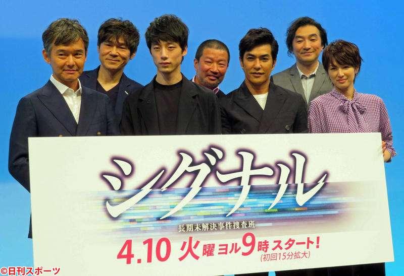 坂口健太郎「シグナル」謎の無線機9・7%の好発進 - ドラマ : 日刊スポーツ