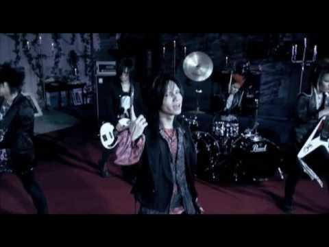 Acid Black Cherry / ジグソー - YouTube