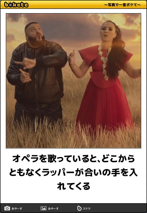【スギちゃん】花咲く春!食欲の春だぜぇ!《Part23》