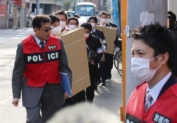 上部組織幹部に送金か 朝鮮総連前支部長の古物営業法違反事件 - 産経ニュース