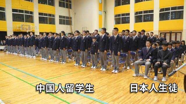 救世主は留学生!? ここは中国?ある私立高校では生徒の9割が中国人留学生