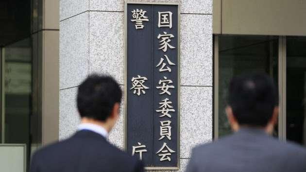 ニセ国際免許でレンタカー 中国人客、ネット購入か  :日本経済新聞