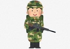 自衛隊の捜査網怖すぎワロタw 全く手掛かりのない脱柵隊員を路上で捕縛w : 大艦巨砲主義!