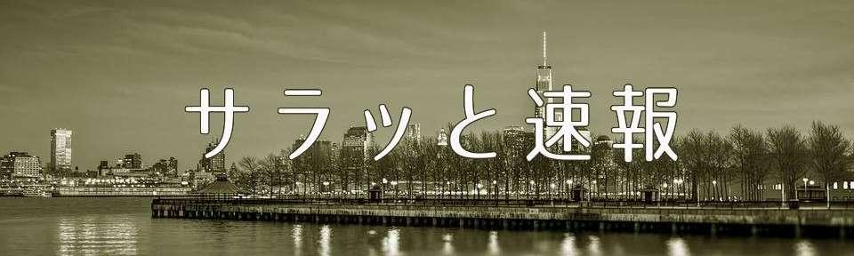 田村正和の現在の引退理由はドラマの出来に納得がいかず