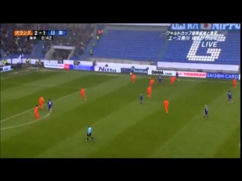 流動的サッカー 日本対オランダ - YouTube