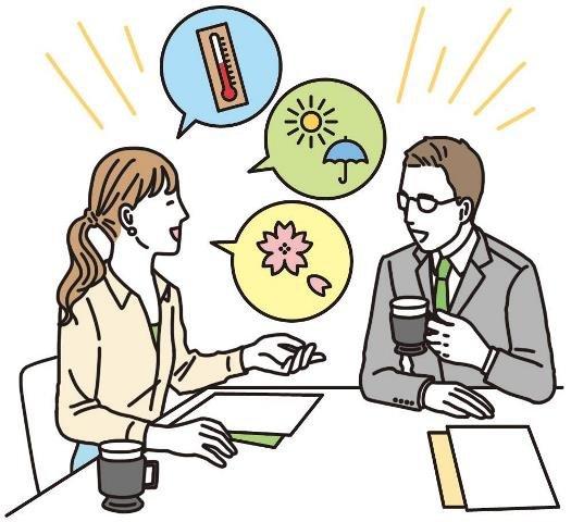仕事での雑談は必要ですか?